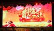 2015年贵人春晚在京成功举办