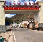 云南和西藏四川交界,有个7万人口小县城,存活着千年的人文景观
